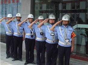 万博手机中保维安公司纠察队伍